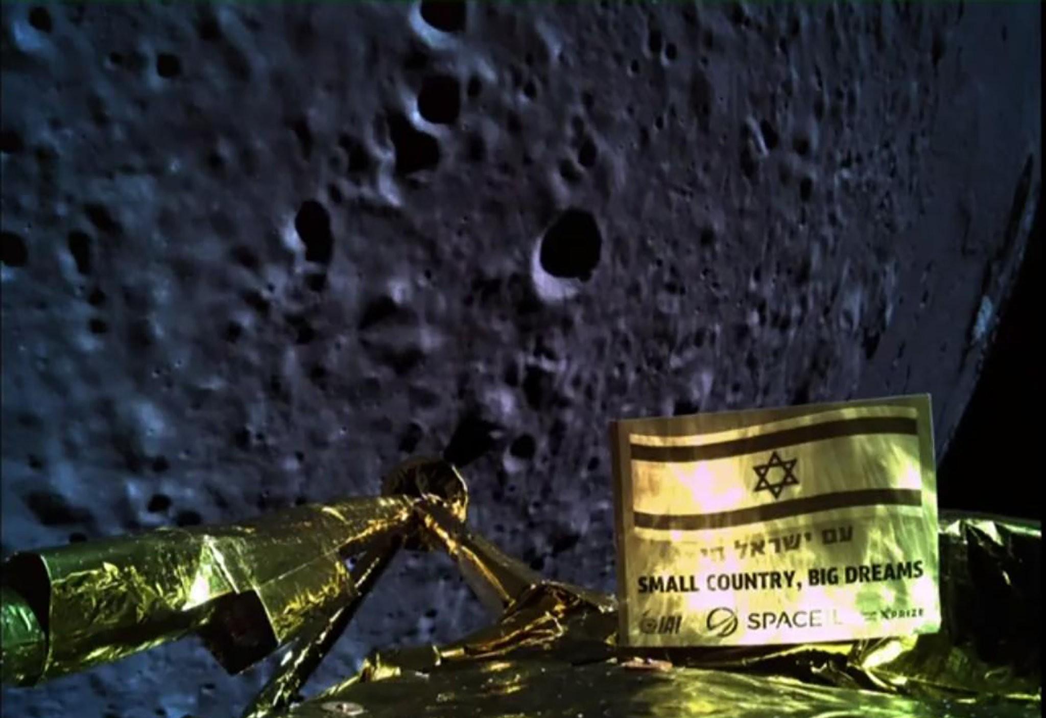 İsrail uzay aracı beresheet