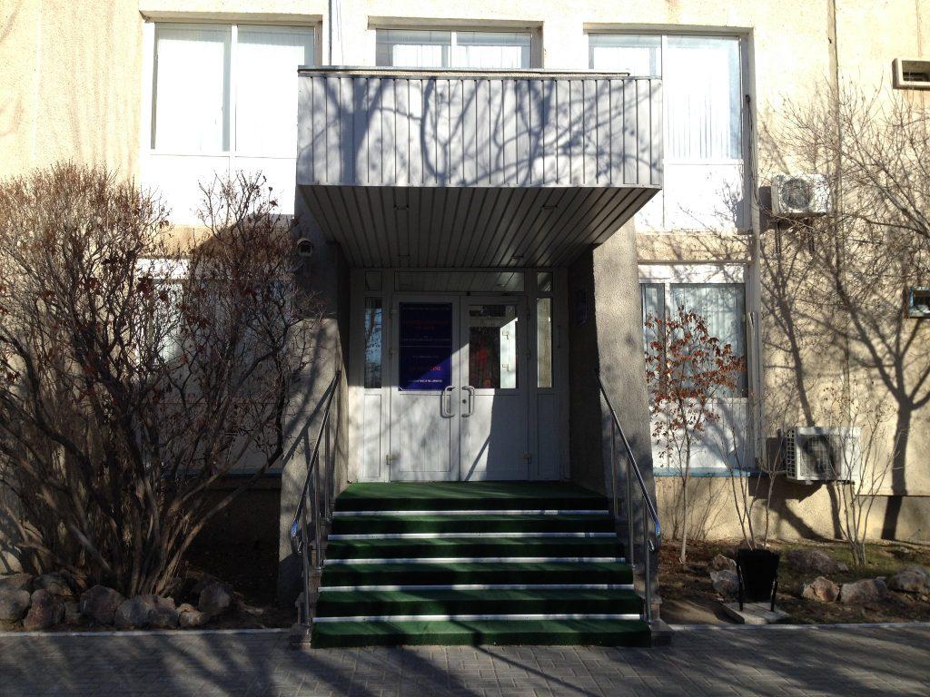kozmonot oteli giriş kapısı