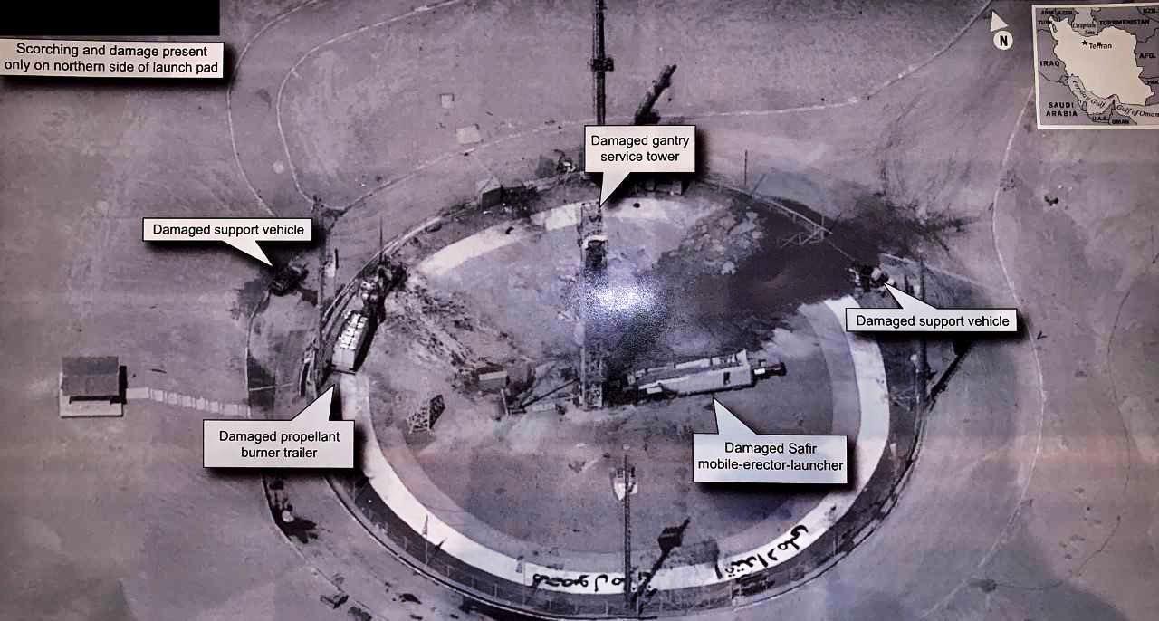 Trump İran uydusunun görüntüsünü paylaştı