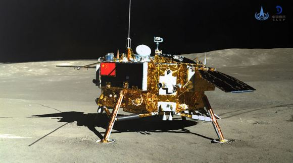 Çin Ay görevi