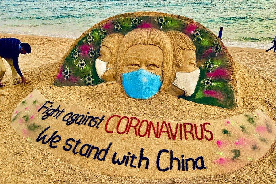 coronavirus çin